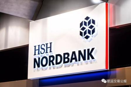 德国北方银行私有化了