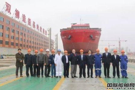 双柳武船第28艘13000吨2号甲板运输船下水