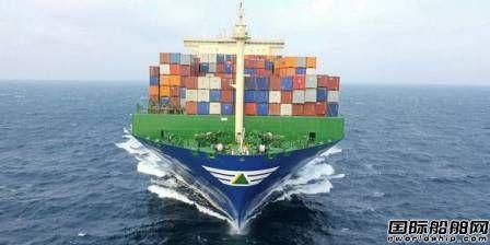 现代商船将招标建造20艘集装箱船