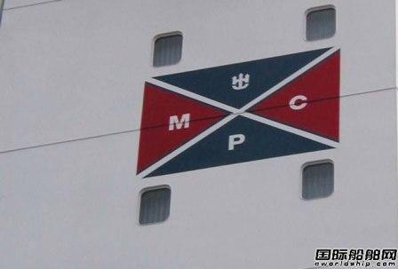 MPC收购5艘支线集装箱船