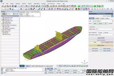 MARIC和LR签约使用ShipRight FastTrack设计软件