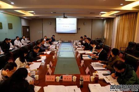 武汉船机多项高技术船舶科研项目通过工信部验收评审