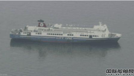 日本一客轮撞上浮标509人滞留海上