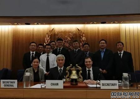 中国主导推进国际航行船舶岸电系统安全操作导则制定