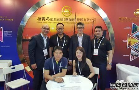 明华新加坡与明辉海事电器签署产品代理协议