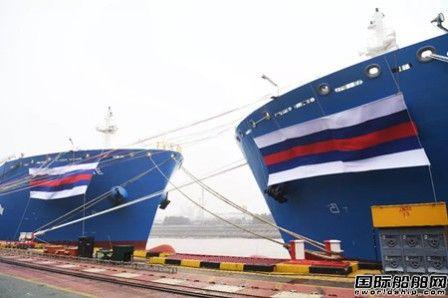 江南造船交付一艘22000立方米液化气船