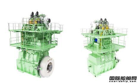 曼柴油机与透平公司与现代重工集团联合建造测试设施