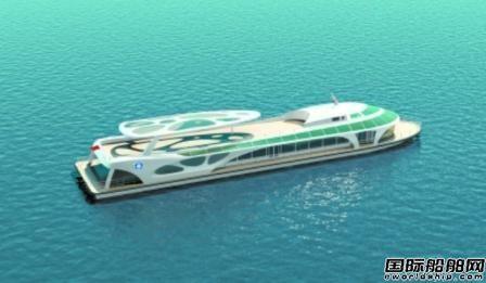 七一二所参与打造大型纯电动观光客船