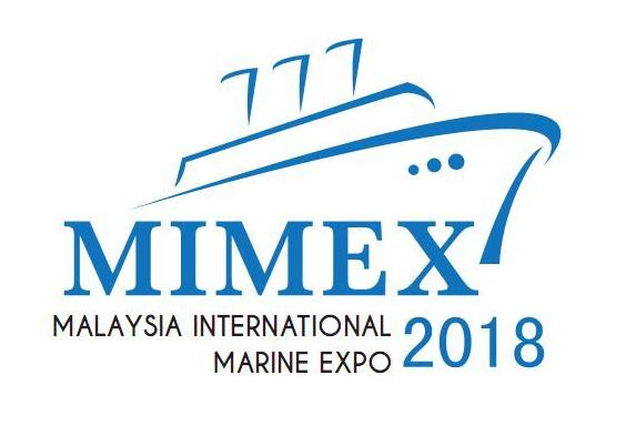 2018年马来西亚国际海事船舶展