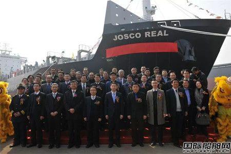 扬子江船业1900TEU系列船完美收官