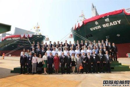 台船交付长荣海运2艘2800TEU集装箱船