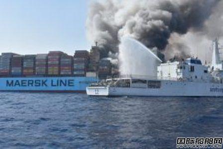 """Maersk Honam""号事件凸显货运保险重要性"