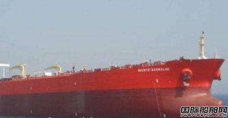 Navios Midstream收购一艘VLCC