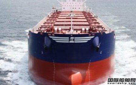 GoodBulk收购外高桥建造好望角型散货船