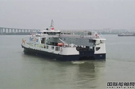广东新船重工交付50米STS双体车客渡船