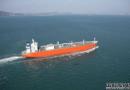 韩进重工将建首艘LPG动力VLGC