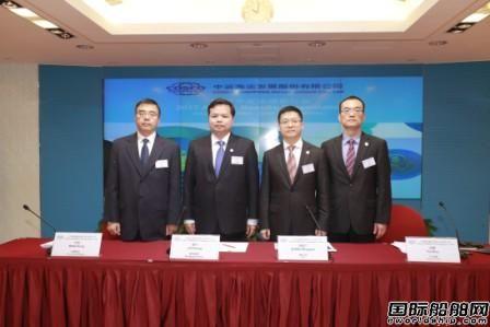 中远海发:聚焦航运主业做强特色金融服务
