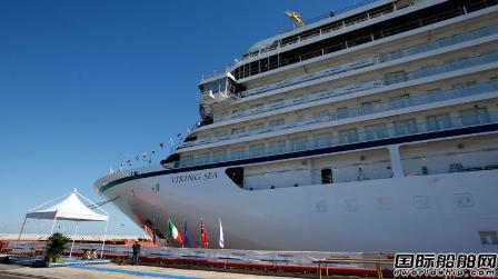 维京游轮将订造2+2艘新邮船