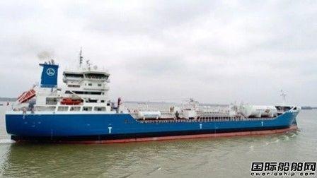 中航鼎衡交付16300吨双燃料化学品船首制船