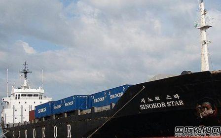 长锦商船与兴亚海运合并获韩国市场力挺
