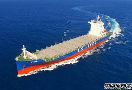 台船获德翔海运2艘支线集装箱船订单