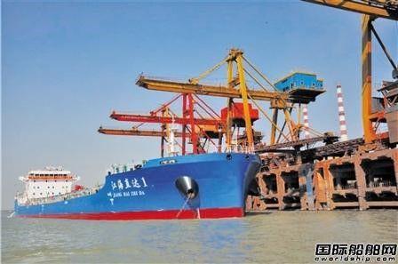 国内首艘江海直达船首航成功