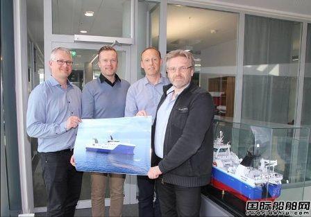 Vard获尾拖网渔船设计与建造合同