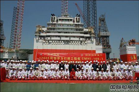 """招商局重工交付12000吨打捞工程船""""华兴龙""""号"""