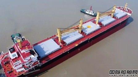 """扬州中远海运重工交付""""Ocean Tianchen""""轮"""