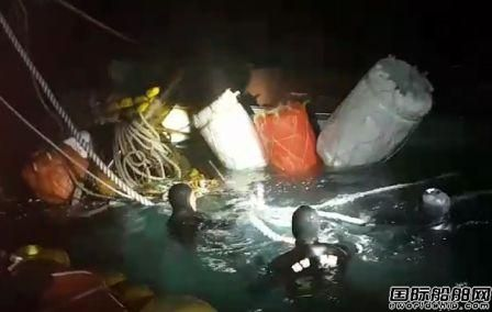 韩国一艘渔船撞上货船后倾覆3死3失踪