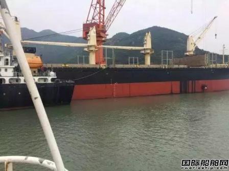 福州海事局开出史上最大船舶污染罚单