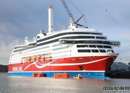 """全球首艘风动力客船扬""""帆""""起航"""