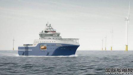 LDA下单订造1艘风电场服务运营船