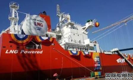 MAN为全球首艘LNG动力散货船提供动力