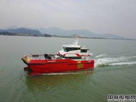 Njord Offshore人员运输船完成海试