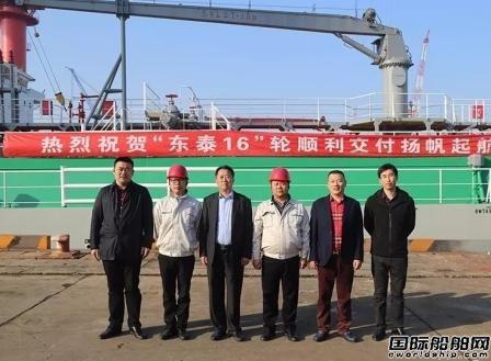 江苏海通一船交付一船开工