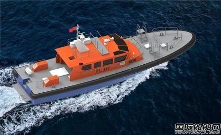江龙船艇接获非洲船东两艘引航艇订单