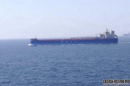 韩通船舶重工68000吨自卸船试航归来