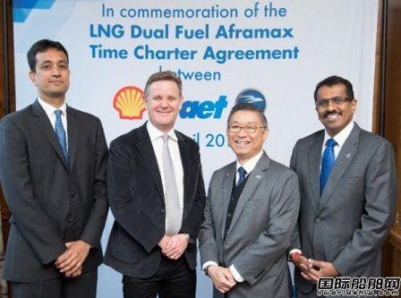 AET获2艘LNG动力阿芙拉型油船租约