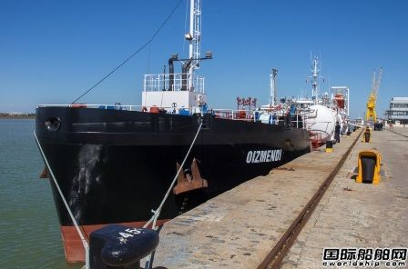 Cepsa展示南欧首艘多类型燃料加注船
