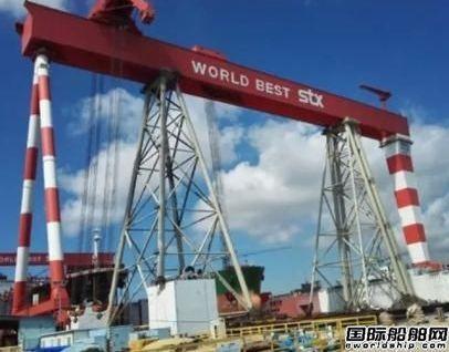 中国家电巨头出手?中国资本收购STX集团