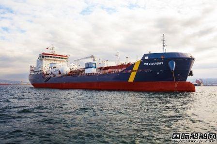全球首艘极地级双燃料化学品油船命名