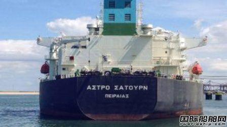 新加坡海域两船相撞一艘LPG船气体泄漏