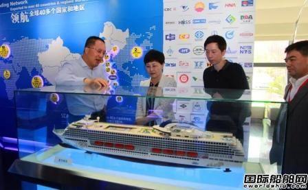 """上海将打造智能船舶""""最强大脑""""!"""