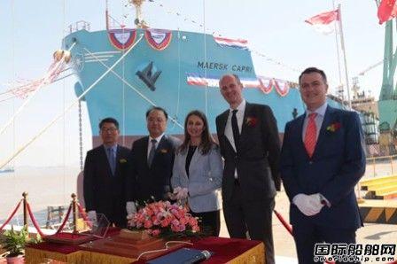 宁波三星重工为马士基油轮建造2号船命名