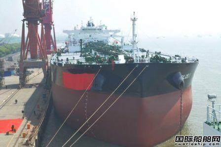 新时代造船两艘158000吨油船同命名