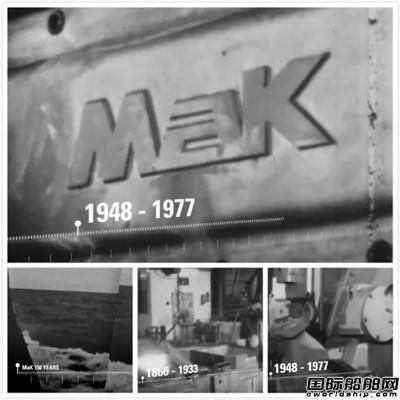 """卡特彼勒MaK发动机为""""东方红3号""""提供强大动力"""