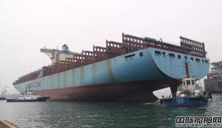 青岛武船又一艘马士基集装箱改装项目出坞
