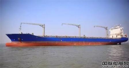 中船澄西承接橙汁运输船改装订单