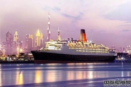 """传奇邮轮""""伊丽莎白女王2号""""变身海上奢华酒店"""